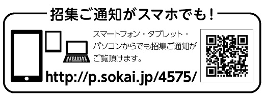 blog_img20160826